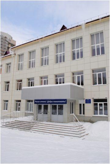 110 школа