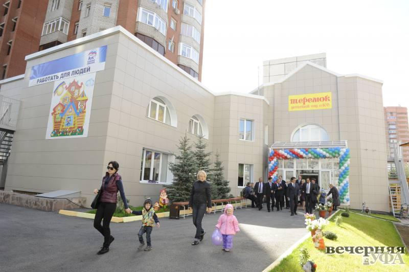 Детский сад 105, г Уфа