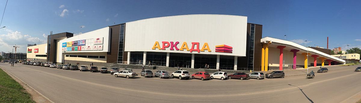 ТЦ Аркада